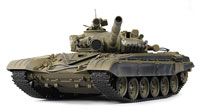 T72 M1 Green Airsoft Series 1:24 2.4GHz RTR