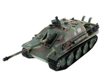 German JAGDPanther Airsoft RC Battle Tank 1:16 with Smoke RTR (нажмите для увеличения)