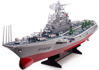 US Challenger Navy Aircraft Carrier RC Boat HT-2878A 1:275