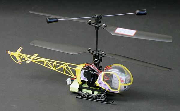 Как сделать маленький вертолёт 755