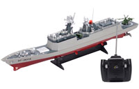 Destroyer Stealth Missile Frigate RC Boat HT-3831A 1:275 (нажмите для увеличения)
