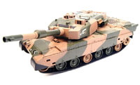 Kyosho Battle Tank JGSDF Type 90 1/24