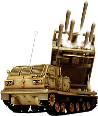 US M270 Multiple Launch Rocket System (MLRS) 1:24th Scale (нажмите для увеличения)